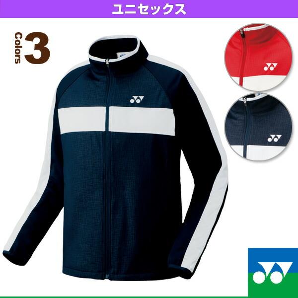 ニットウォームアップシャツ/フィットスタイル/ユニセックス(51019)