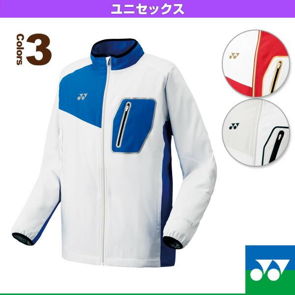 裏地付ウィンドウォーマーシャツ/フィットスタイル/ユニセックス(70051)
