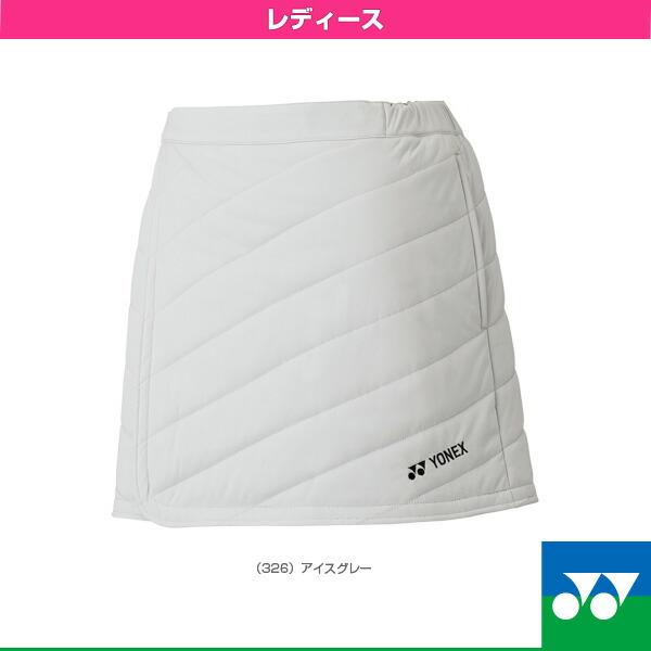 中綿オーバースカート/リバーシブル/レディース(98039)