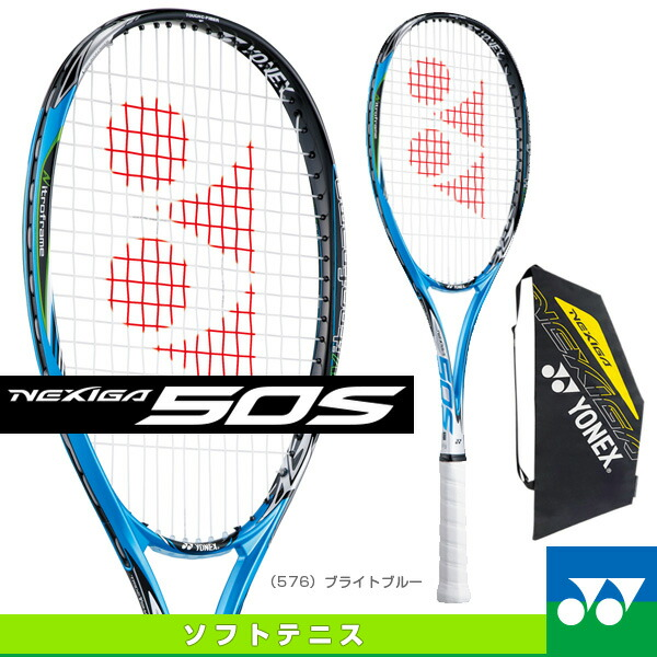 ネクシーガ 50S/NEXIGA 50S(NXG50S)