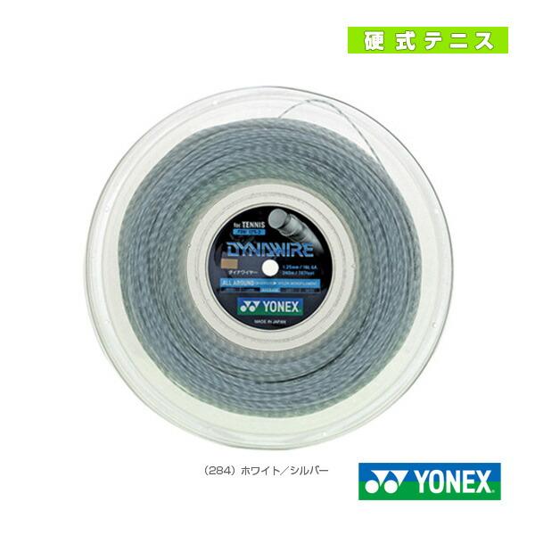 ダイナワイヤー/DYNAWIRE/240mロール(TDW125-2/TDW130-2)