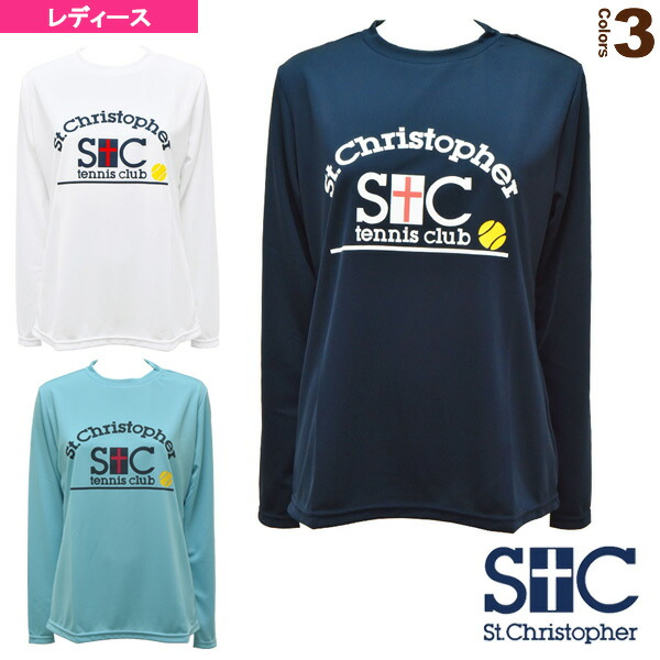 クラシックロゴ ロングスリーブTシャツ/レディース(STC-AFW6009)