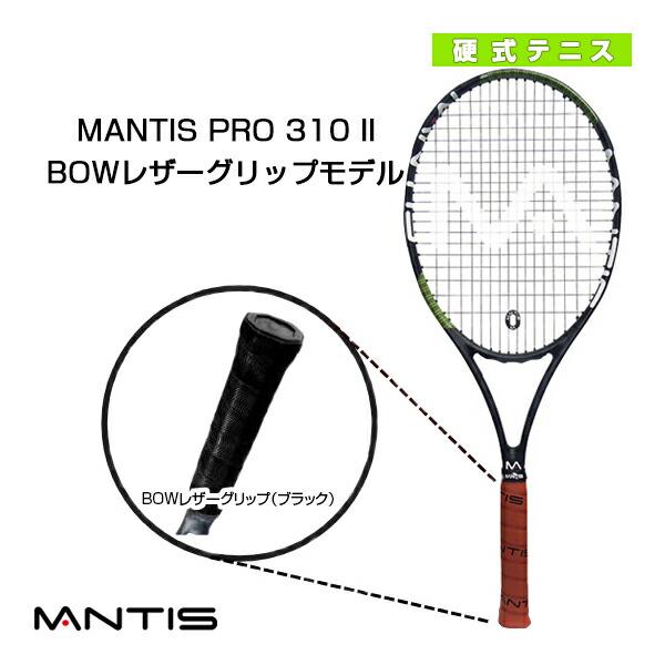 MANTIS PRO 310 II/マンティス プロ 310 2(MNT-310-2)