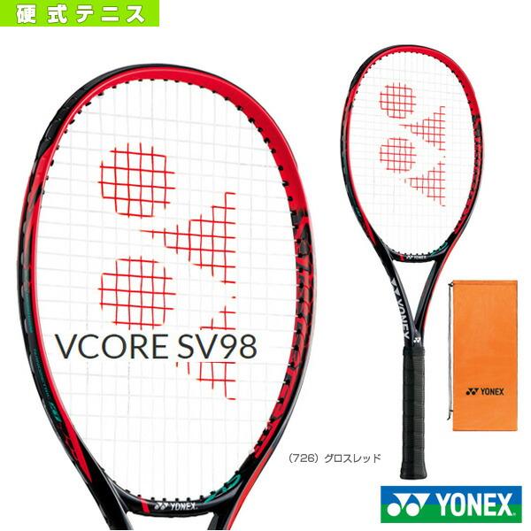 Vコア エスブイ98/VCORE SV98(VCSV98)