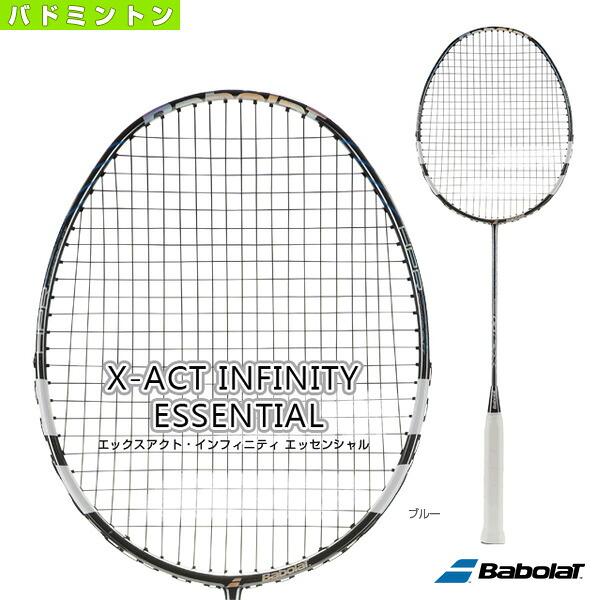 エックスアクト・インフィニティ エッセンシャル/X-ACT INFINITY ESSENTIAL(BBF602250)