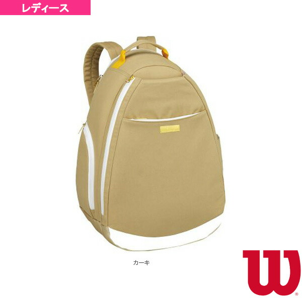 da30e6930a07 Racketplaza   Wilson tennis bag  TOUR IV SHOE BAG RDWH  tour IV ...