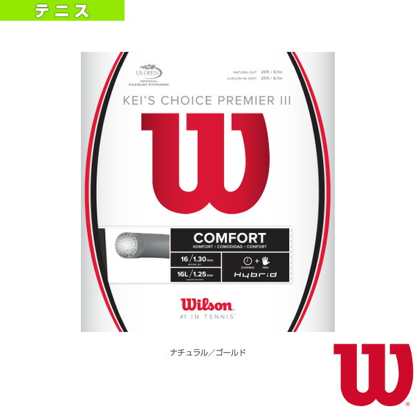Keis Choice Premier III/ケイズチョイス プレミア 3(WRZ998720)