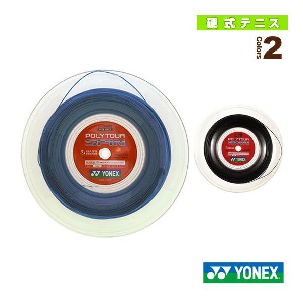 ポリツアースピン120 240mロール/POLYTOUR SPIN 120(PTS120-2)
