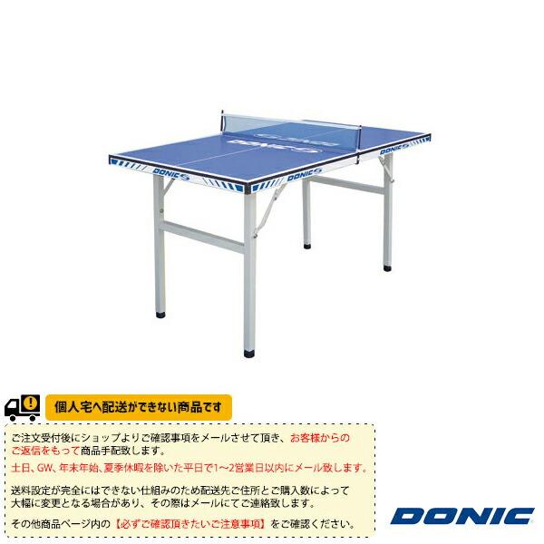 [送料お見積り]ミッドサイズテーブル(KL025)