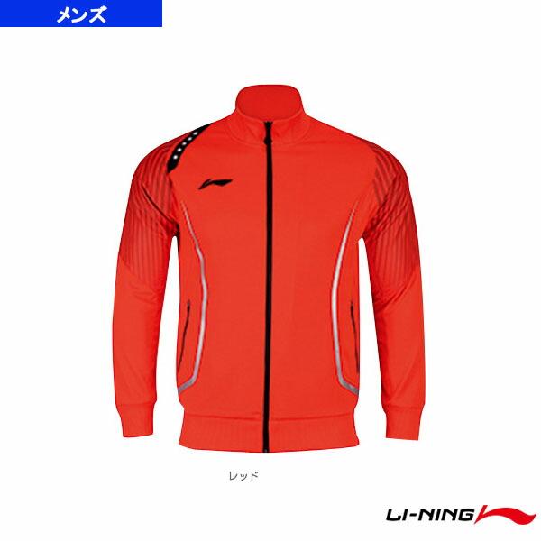 中国ナショナルチーム ジャケット/メンズ(AWDJ445)