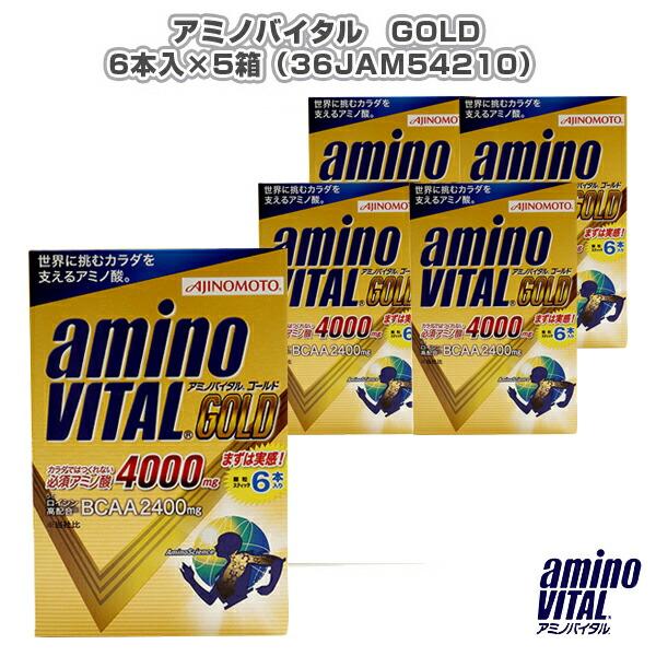 アミノバイタル GOLD/6本入×5箱(36JAM54210)