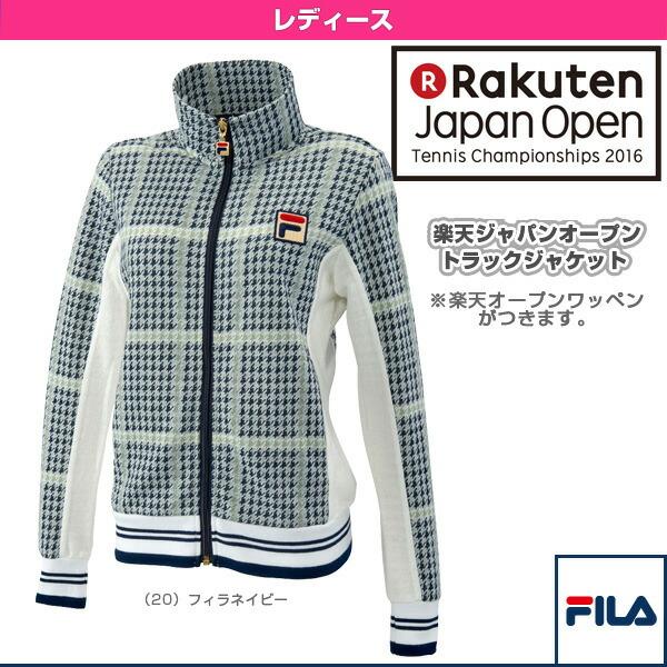 ジャパンオープン/トラックジャケット/レディース(VL1593)