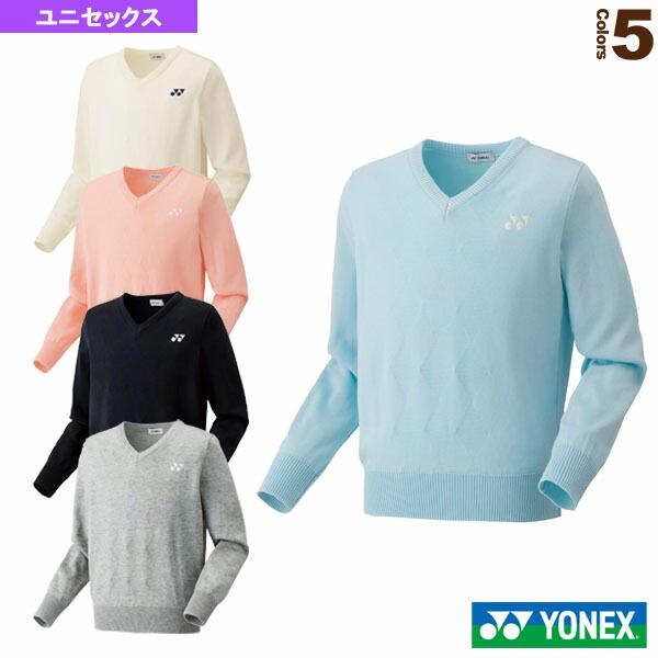 セーター/ユニセックス(32014)