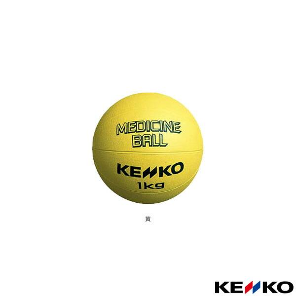 ケンコーメディシンボール1000(M1000)