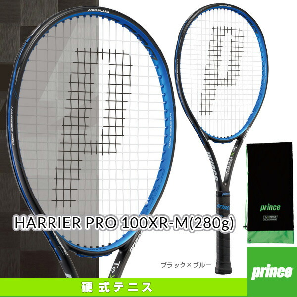 HARRIER PRO 100 SR-M/ハリアープロ 100 XR-M/平均280g(7TJ026)