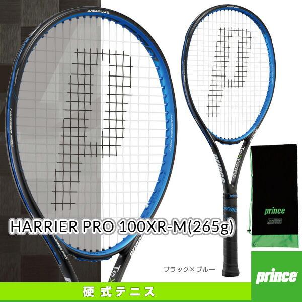 HARRIER PRO 100 SR-M/ハリアープロ 100 XR-M/平均265g(7TJ027)