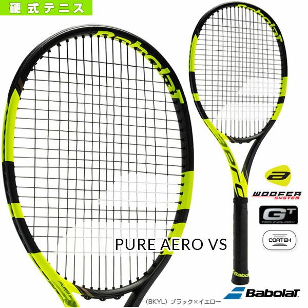 PURE AERO VS/ピュア アエロ VS(BF101319)