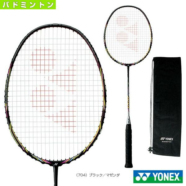 【予約】ナノレイ800/NANORAY 800(NR800)