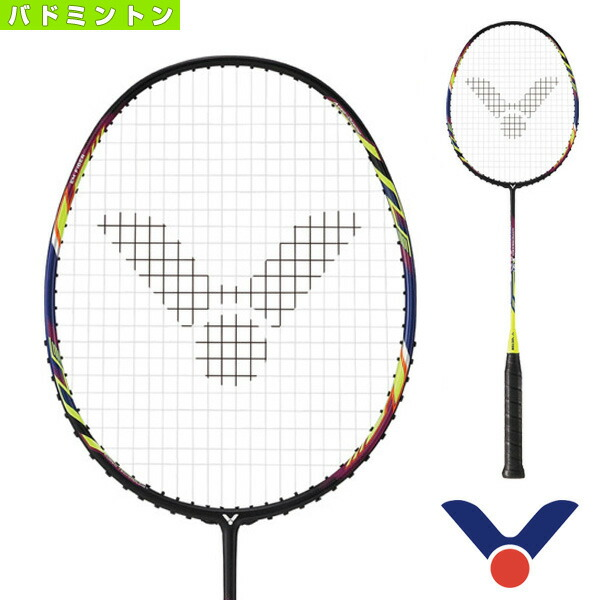 HYPERNANO X 90/ハイパーナノ X90(HX-90)