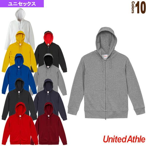 【5着以上より】9.3オンス レギュラーパイル スウェットフルジップパーカ/ユニセックス(5390-01)