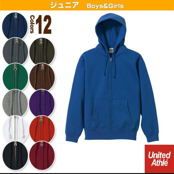 【5着以上より】10.0オンス T/C スウェットフルジップパーカ/ジュニア(5620-02)