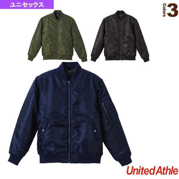 タイプMA-1ジャケット(中綿入)/ユニセックス(7480-01)