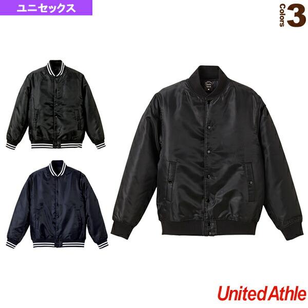 スタジアムジャケット(中綿入)/ユニセックス(7481-01)