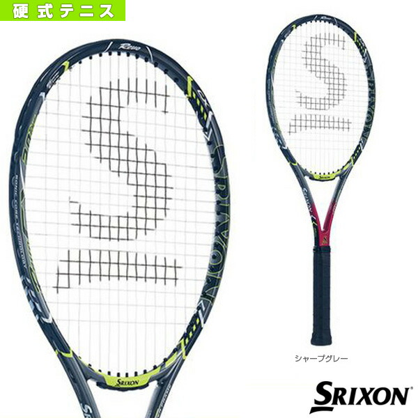 SRIXON REVO CX2.0 TOUR/スリクソン レヴォ CX2.0 ツアー(SR21702)