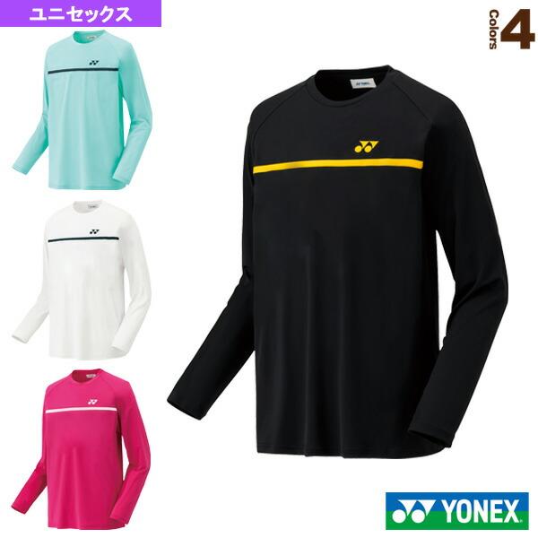 ロングスリーブドライTシャツ/フィットスタイル/ユニセックス(16305)