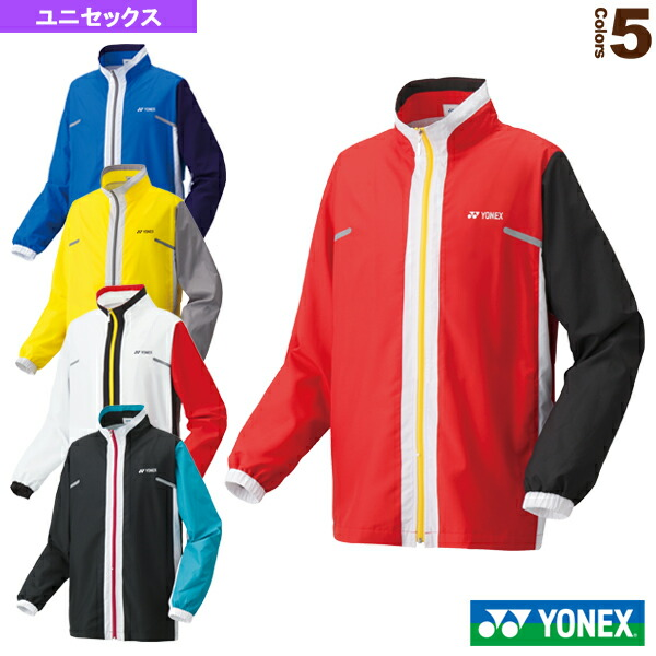 裏地付ウォームアップシャツ/ユニセックス(52011)