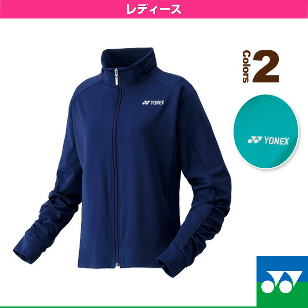 ニットウォームアップシャツ/レディース(57025)