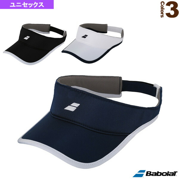 ゲームバイザー/ユニセックス(BAB-C701)