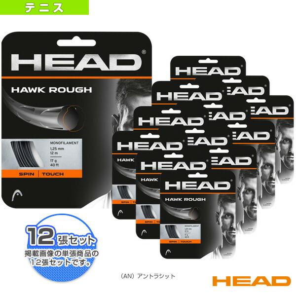 『12張単位』HAWK ROUGH/ホーク ラフ(281126)