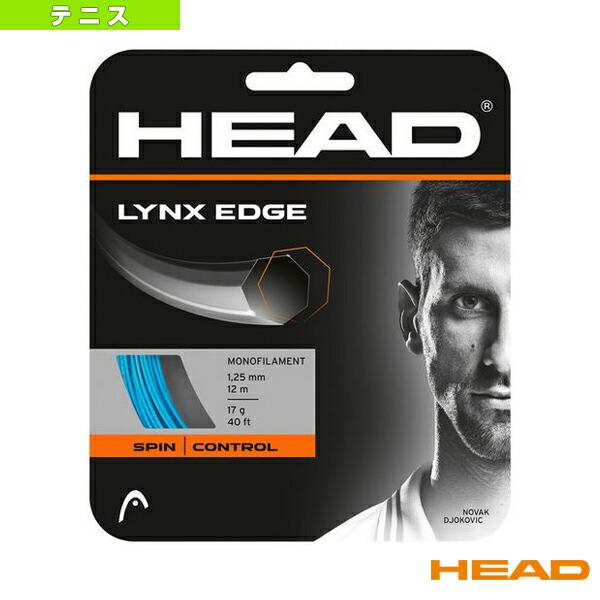 LYNX EDGE/リンクス エッジ(281706)
