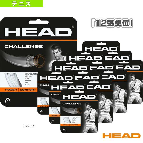 『12張単位』CHALLENGE/チャレンジ(281806)