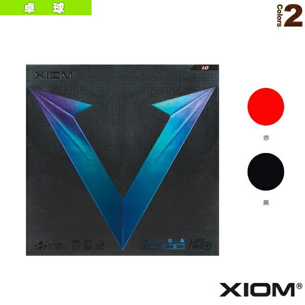 ヴェガ LPO/VEGA LPO(10631)