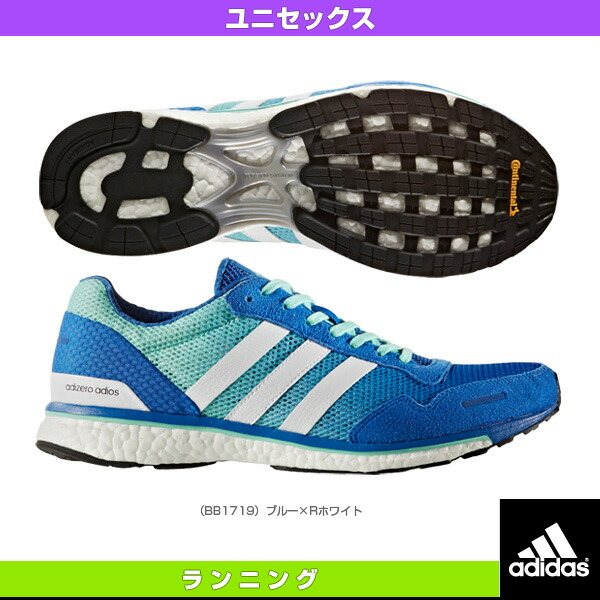 adiZERO japan BOOST 3 Wide/ユニセックス(BB1719)