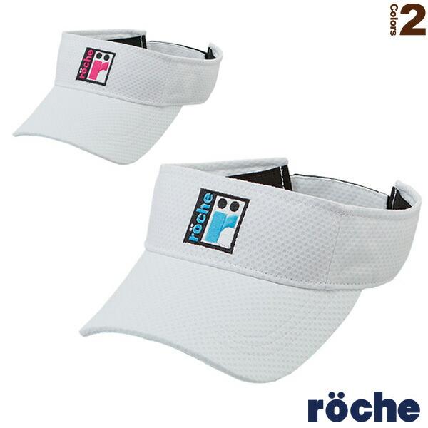 roche サンバイザー(R7T04Z)