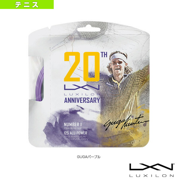 ALU POWER 20th Anniversary/アル・パワー・20周年記念モデル(WRZ991320)