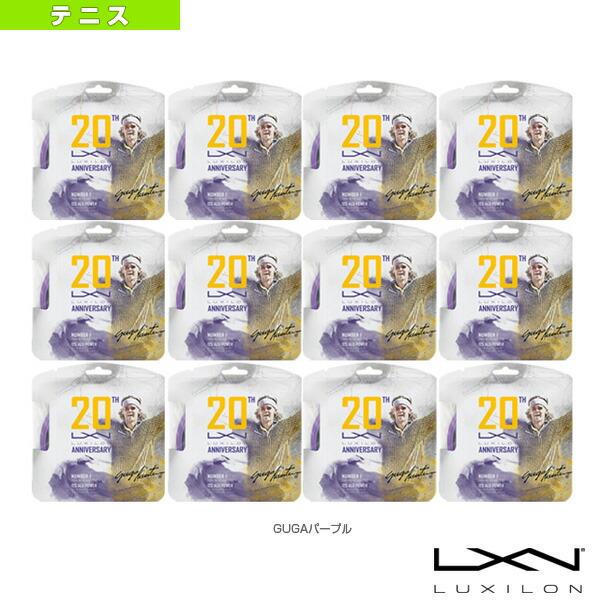『12張単位』ALU POWER 20th Anniversary/アル・パワー・20周年記念モデル(WRZ991320)