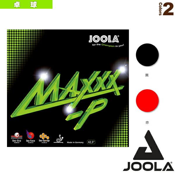ヨーラ マックスP/JOOLA MAXXX-P/裏ソフト(70345/70346/70349/70350)