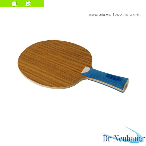 Dr.Neubauer マタドール/MATADOR/ストレート(2324A)