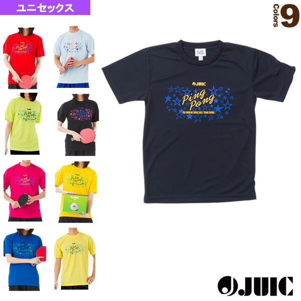 星 Tシャツ/ユニセックス(5523)