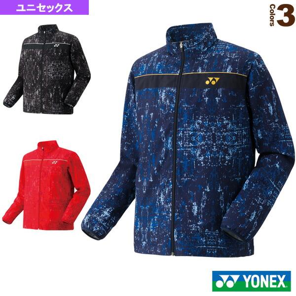 裏地付ウィンドウォーマーシャツ/ユニセックス(70056)