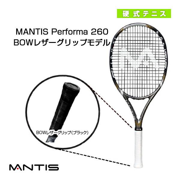 MANTIS Performa 260/マンティス パフォーマ 260(MNT-260PF)
