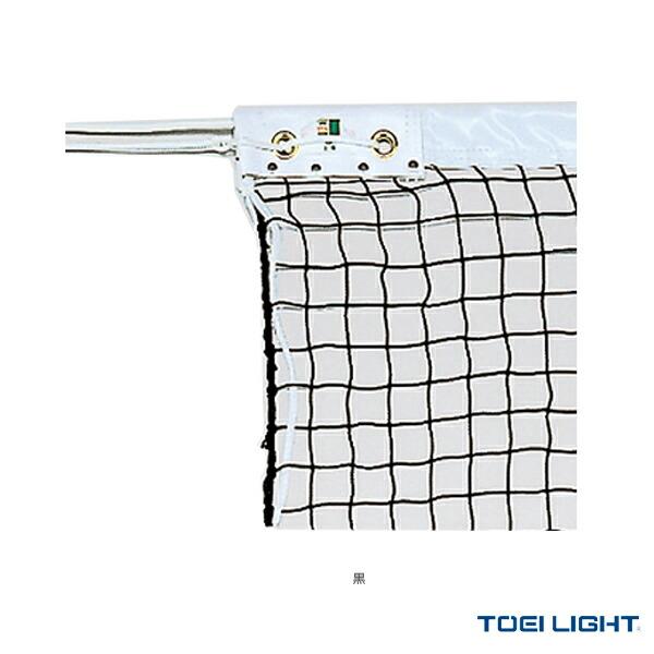ソフトテニスネット/日本ソフトテニス連盟公認品(B-2574)