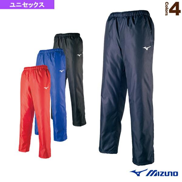 中綿ウォーマーパンツ/ユニセックス(32JF7551)