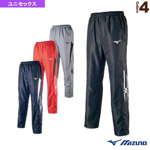 中綿ウォーマーパンツ/ユニセックス(32JF7553)