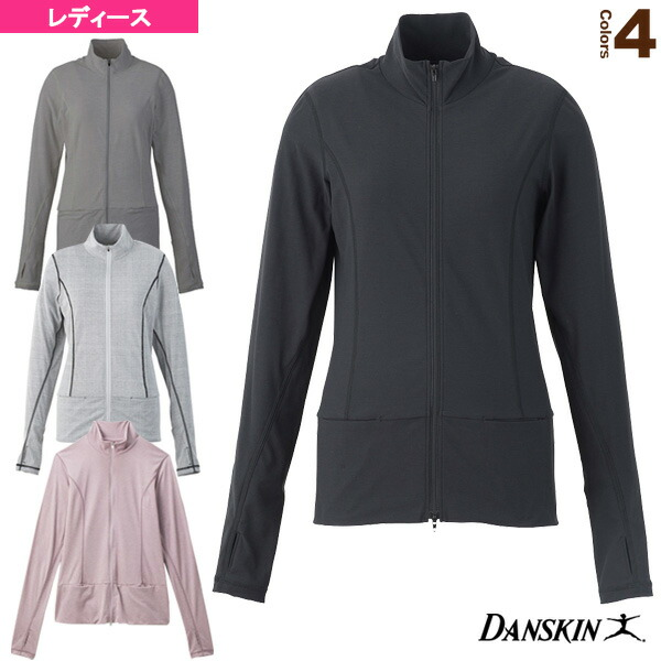 ジャケット/レディース(DA57100)