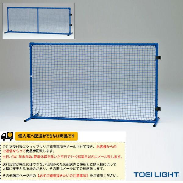 [送料別途]マルチ球技スクリーン120連結(B-2464)